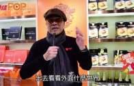 支持陳豪離開TVB  Bobby:鳥倦會知還