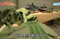 警揭留美星二代孫安佐  擁手槍及1600發子彈
