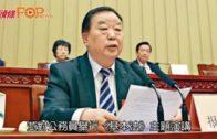 林鄭:無23條立法時間表  喬曉陽來港早已安排