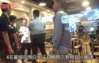 4南亞刀手闖元朗食肆  男子遭狂斬重傷昏迷