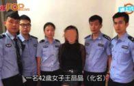 深圳40歲中女扮90後 騙走男友逾700萬