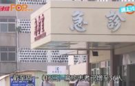 沖繩縣爆發麻疹疫情  感染人數增至56人