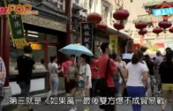 陸羽仁:中長線要睇遠啲  招商局跌到低位可考慮