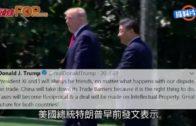 美方繼續為貿易戰降溫  仍與中方談判中