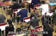 文憑試中文科卷三 首次考寫公開信