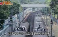 員工患腦膜炎雙球菌 港鐵九龍塘全站消毒