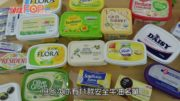 人造牛油樣本含致癌物 消委會:損害腎臟功能
