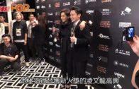 影后毛舜筠飛日本慶祝「好驚宣佈唔係我」