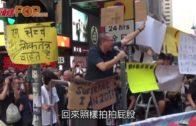 陶傑:港台無引渡條例 戴耀廷播獨和香港無關