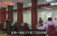 陸羽仁:易綱放消息 影響內銀股下跌