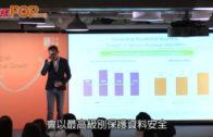 香港寬頻遭黑客入侵  總裁再次就事件道歉