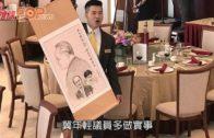 指權力屬國家機構 王志民:一黨專政說法有問題