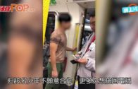 便衣警港鐵中捉偷拍男  怒斥「刪除都無用」