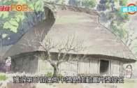 ˝再見螢火蟲˝導演逝世  巨匠高畑勳終年82歲