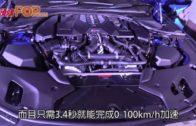 BMW M5霸氣抵港  廠商推8項售後服務優惠
