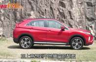 三菱Eclipse Cross  破格好玩