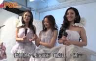 Hotcha十週年開個唱  Winkie:為男仔鬧交
