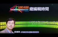 林鄭中午12時15分 透過視像發表施政報告