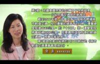 05282018時事觀察(第2節)余非:地鐵高鐵惡客的刁橫日子快將結束──介紹中國交通部的新規定
