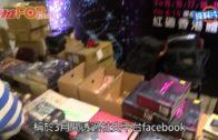 網購周杰倫演唱會飛  女子被騙130萬元