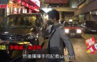 520萬林寶落地三個月  郭富城揸「新玩具」載老婆