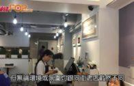 創意上海麵新「星」 江若琳變身生煎皇后