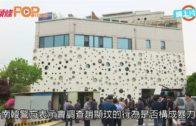 大韓航空總裁次女 涉襲擊接受警方問話