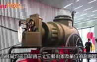 卡地亞基金會上海首展 當代藝術新風貌