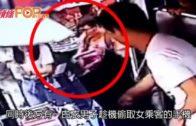 兩賊夾擊女乘客偷手機  正義司機落車助追回