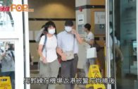 呂麗瑤前教練涉非禮  押下月中答辯