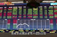 陸羽仁:股神巴菲特投資中國 看好中國的市場