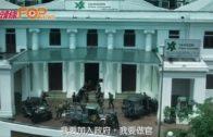 華仔監製《東方華爾街》  吳鎮宇張孝全大鬥戲