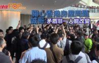 關心香港房屋問題  誠哥:矛盾非一人能改變