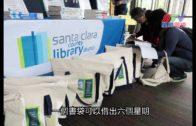 中文讀書會「書袋」服務