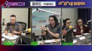 母親節大放送,香港明星胡渭康再來訪一起吱喳特試無肉TV Dinner!