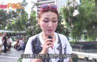 王曼喜出櫃被品牌歧視 李蕙敏演變性人