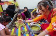 首到孟加拉探訪助養童 黃翠如憂心童婚問題