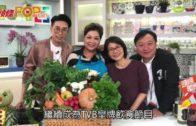 肥媽自爆廚藝精寵壞老公 做飲食節目唔怕貨比貨