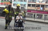 荃灣住一家五口單位起火 濃煙沖天百人疏散