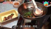 茹素豐味煮意 台式三杯素雜錦