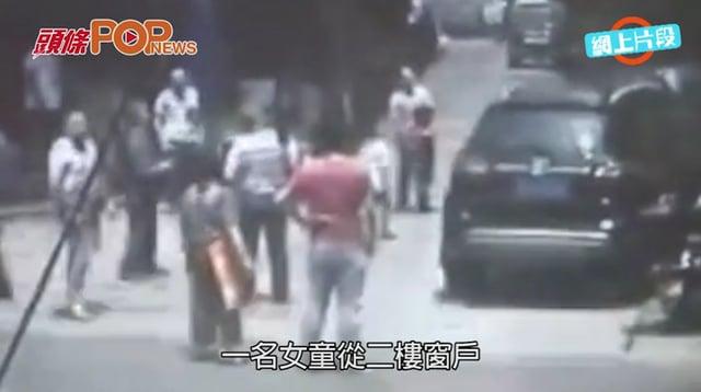 重慶女童墮簷篷險跌死 士多老闆飛奔救一命