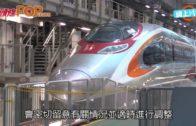 高鐵試行車輪嚴重磨損  港鐵急修正加潤滑劑