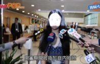 無交保釋金虛報地址  唐琳玲被捕周三再訊