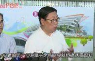 林鄭:馬時亨心急說話無心  並非不提供資料