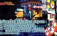 日本環球影城霸氣登場  奇幻晚間巡遊