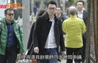 涉藏電影道具鈔票  二人管偽鈔罪成判緩刑