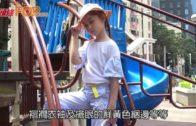 Armani Junior 仲夏海洋「童」樂