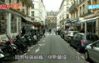 巴黎刀襲途人一死四傷 IS發片證兇手車臣出生兇手