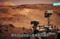 NASA發佈火星影像  2020年出動無人機