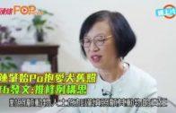 陳肇始Po抱愛犬舊照 fb發文:推修例構思